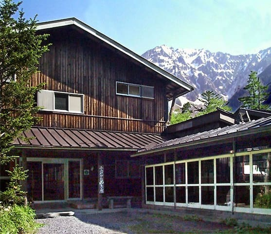Kamikochi Nish-Itoya Mountain Lodge