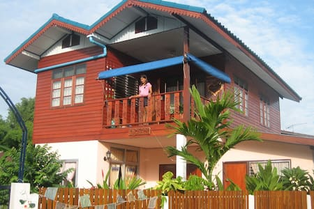 Welcome to Homestay and Guesthouse Manida - Mueang Khon Kaen District - Other
