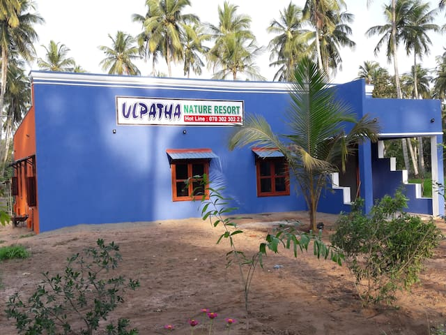 ULPATHA NATURE RESORT