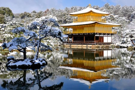 Kinkaku-ji is 5min on foot.Privately reserved. - Kita Ward, Kyoto