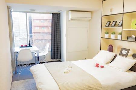 Next Park Hyatt | SHINJUKU 1-7 | Cozy | FREE WIFI - Shinjuku - Apartemen