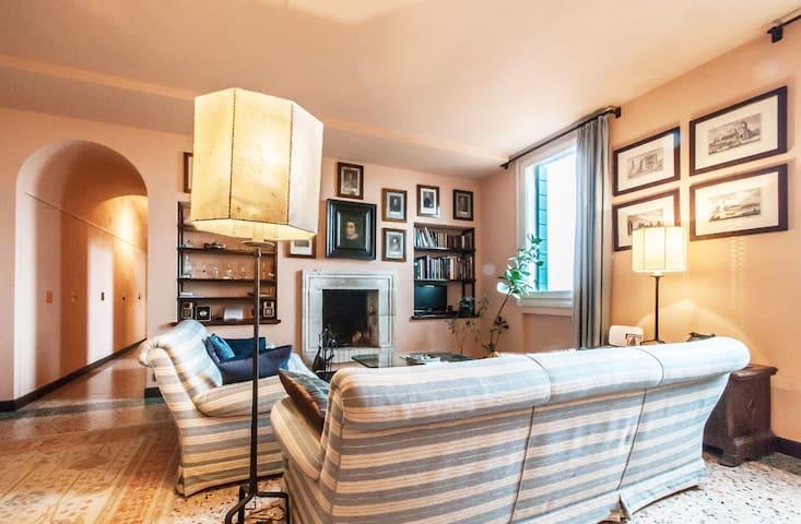 Elegant apartment in Dorsoduro - Veneza - Apartamento