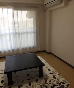 爱家 - 高石市 - Apartment
