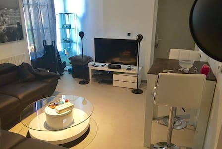 Très belle appartement - Saint-Denis - Lyxvåning