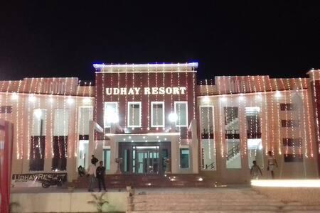 Udhay Hotel & Resort
