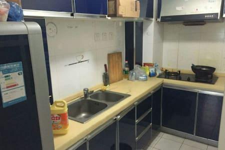 阿尔卡迪亚三室两厅 中等装修 - Langfang - Apartment