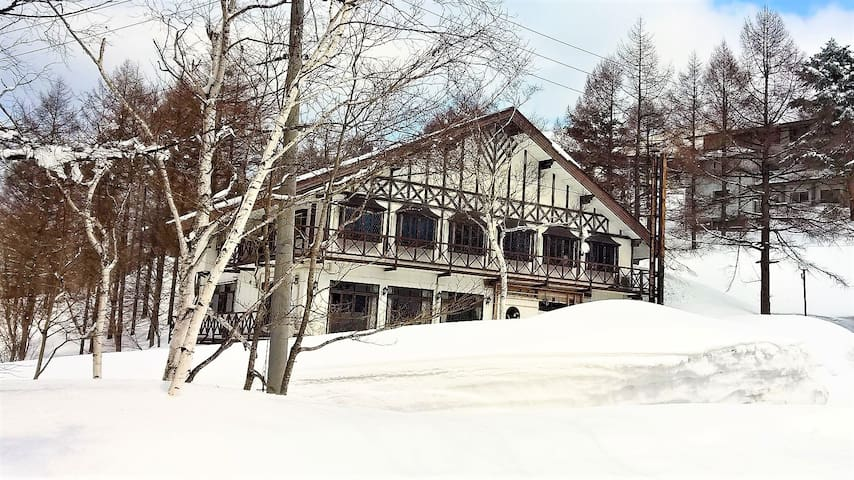 Chalet Madarao Rm 312 Twin Ski in ski out lodge