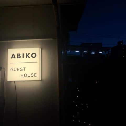 ABIKO guest house !! -Japanese style house-