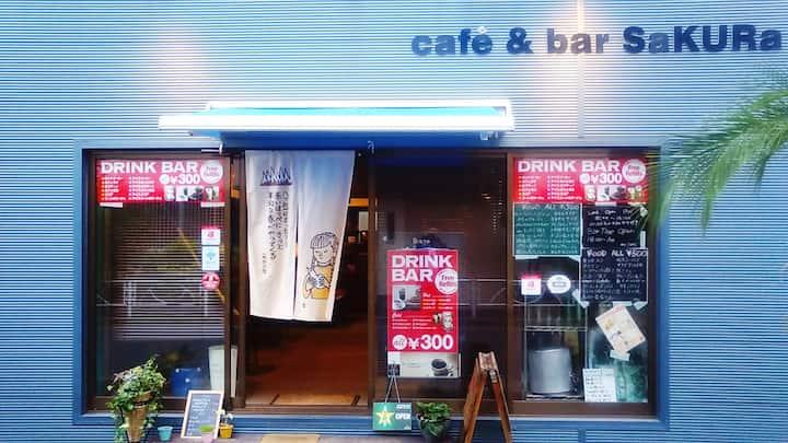 ✿GUEST HOUSE SaKURa✿ 全12ベッド用意《5/12》1階♬【CAFÉ & BAR】