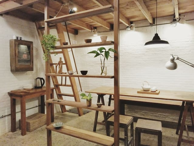 Art farm studio (S3 tea house)