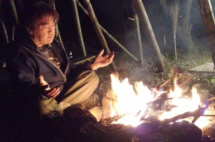 焚き火と瞑想のできるキャンプサイト