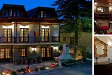 BOUTIQUE HOTEL KASSAROS - Metsovo - Guesthouse