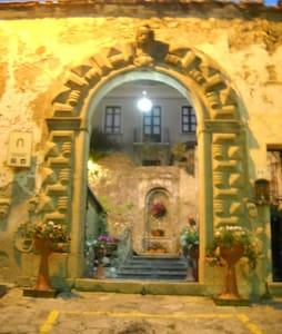 Borgo Antico, Palazzo Storico 1750 - Satriano - Bed & Breakfast