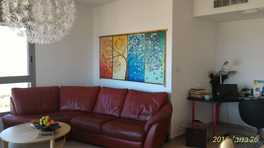 Cozy High Quality  Modern Apartment Near the Beach - Haifa - Lejlighed