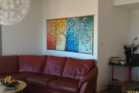 Cozy High Quality  Modern Apartment Near the Beach - Haifa