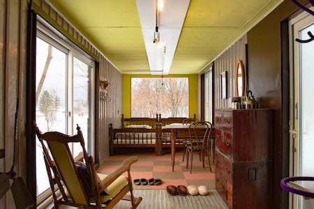 Acacia's Private Cabin No.3 - Asahikawa - Kabin