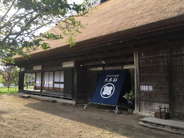 Plus de 100 ans au Japon, KAYABUKI-HOUSE`Okitei`