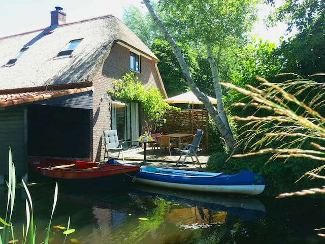 Giethoorn Lodge, Holiday home, Ferienhaus