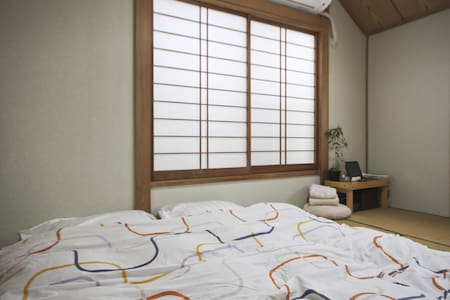 Japanese style room near Shinjuku
