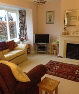 Lovely Lake District village house - Braithwaite - Casa
