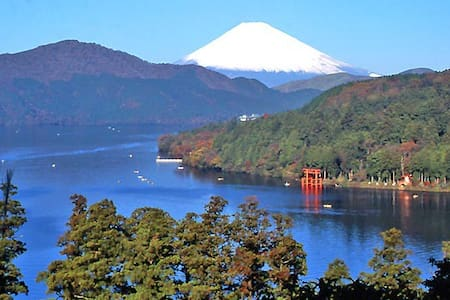 Enjoy Hakone with Nature & Hot spring ...GORA RM - Ashigarashimo-gun, Hakone-machi, ohiradai - Rumah