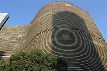 Estúdio 21º andar Edifício Copan - São Paulo - Apartmen