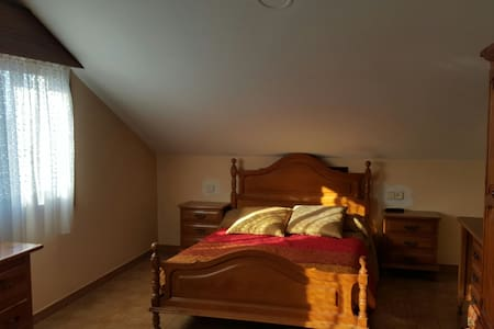 Habitación amplia y tranquila - Gondomar - House