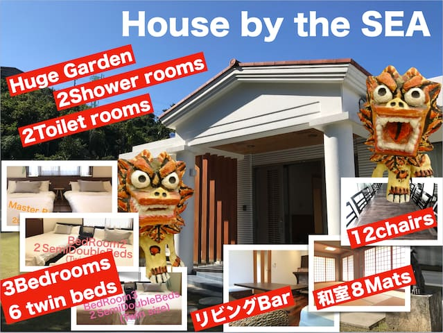 Up to 20guests 5Parking lot 5bedrooms 6beds8mats