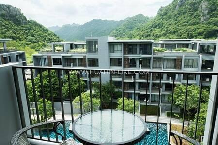 The Valley Khaoyai no.216 (3BR)