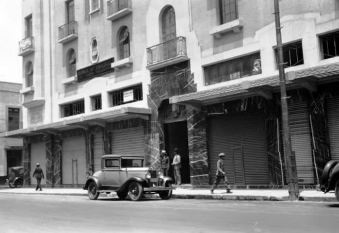 Historic Art Deco Building - Centro - Ejido del Centro