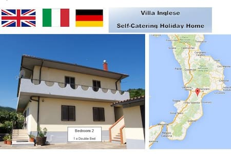 Mountain Location Quiet Retreat 2 plus beaches - San Luca