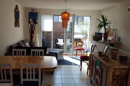 Appartement en duplex Lausanne jusqu'à 4 peronnes - 洛桑 - 公寓