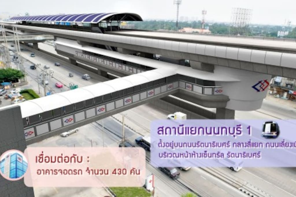 Sky train station is only 380 meters away, less than 5 minutes walk.