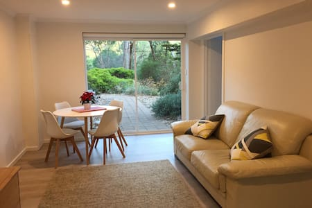 Private apartment in leafy Adelaide Hills - Hawthorndene
