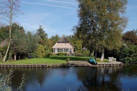 Vrijstaande vakantievilla - Giethoorn - House