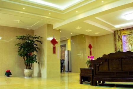 天目湖天悦阁湖景别墅(10人)〈可单间出租〉 - Changzhou