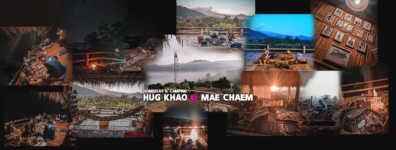 ฮักเขา ณ แม่แจ่ม Hug Khao at Mae Chaem