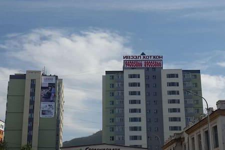 蒙古国 乌兰巴托 IVEEL TOWN 酒店式公寓 - Ulaanbaatar