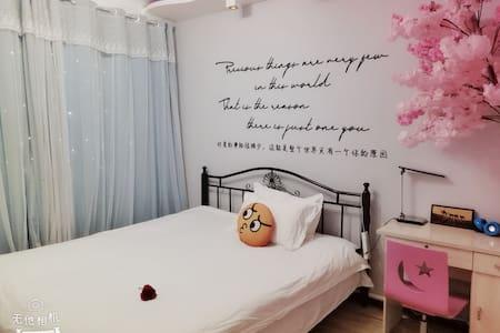 梦想520精品民宿