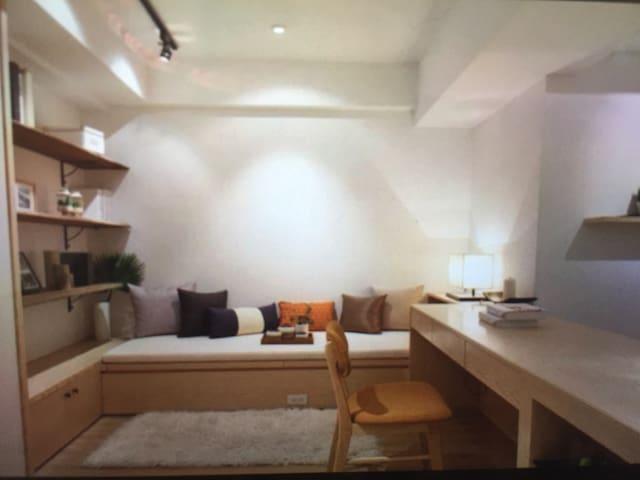 SWEET HONEY HOUSE ❤️ - 台东 - Apartment