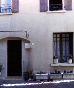 Maison de village atypique - Caudiès-de-Fenouillèdes - Αρχοντικό