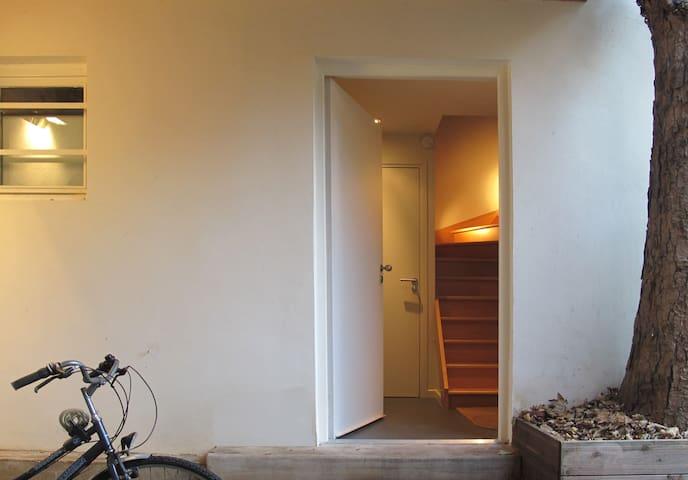 ECOLOFT - Issy-les-Moulineaux - Apartament