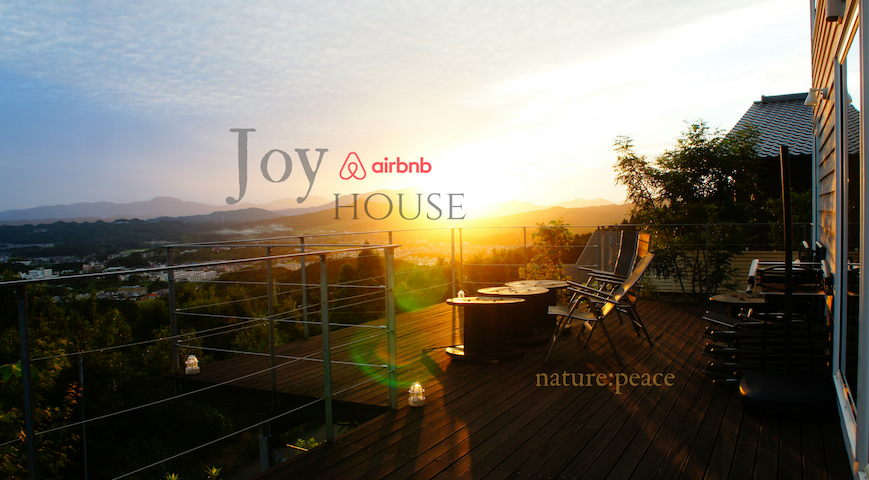 Panorama view in the woods! B&B Joy House 伊万里駅から7分