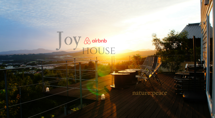 Panorama view in the nature・Joy House 森の家・伊万里駅から5分