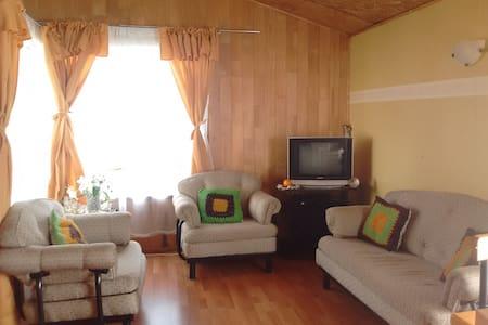 Habitación privada, excelente ubicación. - Puerto Montt - House
