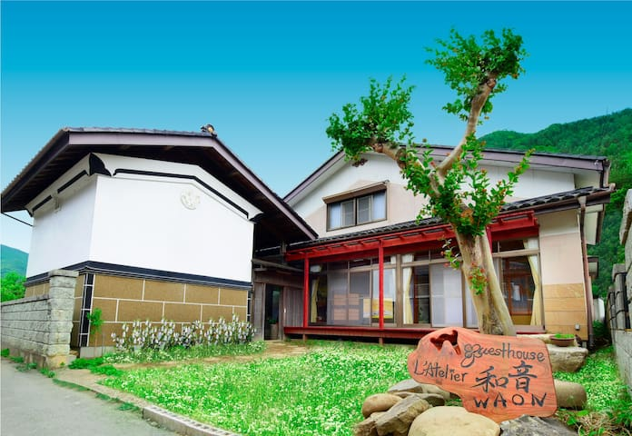 Artistic&Cozy country house, Japanese Tatami&Futon