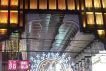 16 mins to Shinsaibashi shopping area by subway
