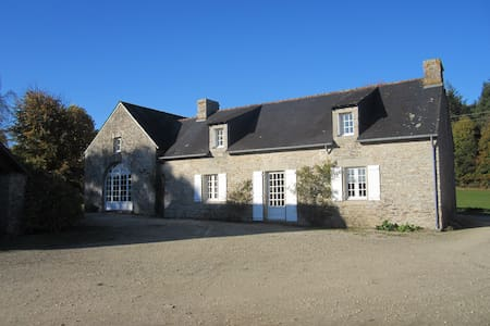 Nice sweet home in South Bretagne - Guilligomarc'h - Σπίτι