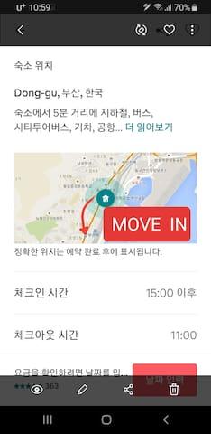 My house moved to a 3 minute (200M) walk from Busan Station.  초량역에 위치했던 숙소가 부산역에서 가까운 거리로 이전을 했습니다. 부산역에서 걸어서 3분(200m )거리에 숙소가 있습니다.