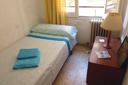 Single room in the center of Tarragona - Tarragona